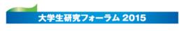 スクリーンショット 2016-03-13 0.51.37