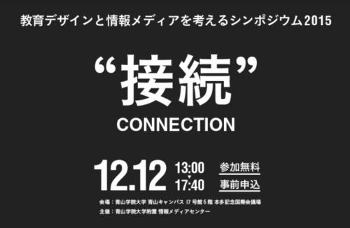 スクリーンショット 2015-11-20 8.46.29